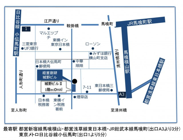 経営創研地図MAP
