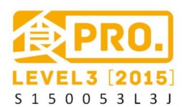 食Pro.「食の6次産業化プロデューサー制度」